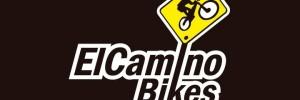 el camino bikes bicicleterias en echeverria 29, rio cuarto, cordoba