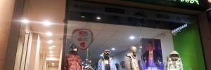 magnago outdoor shop ropa moda | adultos en san martin 161, rio cuarto, cordoba