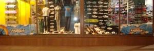 malasia skate shop ropa moda | adultos en alvear 770, rio cuarto, cordoba