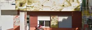 panaderia uruguayo alimentos | panaderias | confiterias en av. marcelo t de alvear 262, rio cuarto, cordoba