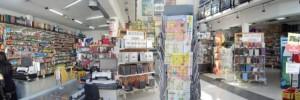papelera gaso - libreria mayorista y minorista computacion | insumos | servicio tecnico | redes en alberdi 279  , rio cuarto, cordoba