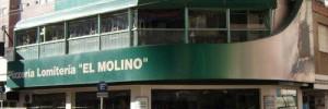 pizzeria el molino noche | restaurantes | parrillas | lomiterias en dean funes 2, rio cuarto, cordoba