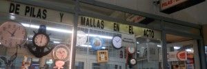 relojeria montecarlo  joyerias | relojerias en constitucion 645 - pasaje dalmasso - local 13, rio cuarto, cordoba