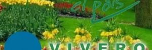 vivero santa cruz s.r.l. casa | hogar | jardin en tejerina 220 , rio cuarto, cordoba