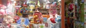 el baul de los sueÑos fiestas eventos | jugueterias | regalerias en sobremonte 645, rio cuarto, cordoba
