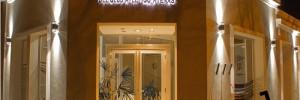 mutual de asociados del club atenas de ucacha obras sociales | mutuales en san martin esq 28 de noviembre, ucacha, cordoba