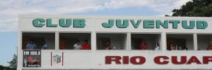 club deportivo juventud unida de coronel baigorria deportes | clubes en velez sarfield 256, coronel biagorria, cordoba