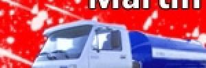 desagotes enriz de marta gonzalez camiones | servicios en san lorenzo 2772, rio cuarto, cordoba