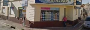 pintureria bolivar construccion | pinturerias en bolivar y sarmiento, rio cuarto, cordoba