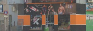 muscle world deportes | indumentaria en hipolito yrigoyen 599 , rio cuarto, cordoba