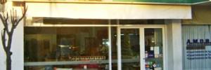 ven a ver muebles y colchones casa | hogar | jardin en general paz 1035, rio cuarto, cordoba